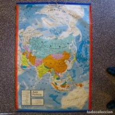 Mapas contemporáneos: MAPA ASIA FISICA POLITICA ANTIGUO VINTAGE GRANDE VICENS VIVES. Lote 93704765