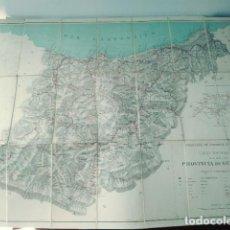 Mapas contemporáneos: ANTIGUO MAPA DE LA PROVINCIA DE GUIPUZCOA. Lote 93921345