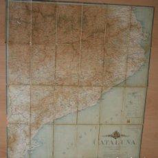 Mapas contemporáneos: MAPA DE CATALUÑA - EDUARDO BROSSA - EN TELA 80X65CM. Lote 94735763