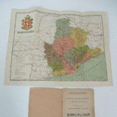 Mapas contemporáneos: ANTIGUO MAPA DE BARCELONA - PROVINCIAS DE ESPAÑA - ED ALBERTO MARTÍN, BARCELONA - AÑOS 20. Lote 96051883