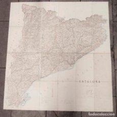 Mapas contemporáneos: PLANO DE CATALUÑA, 1873 APROX. DEPÓSITO DE GUERRA. ÁNGEL ÁLVAREZ DE ARAUJO. 130 X 130 APROX.. Lote 97683491