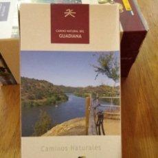 Mapas contemporáneos: 60 MAPAS PRECINTADOS + GUÍA CAMINOS NATURALES DEL GUADIANA. MINISTERIO. Lote 102415900