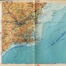 Mapas contemporáneos: AA MAPA- ALICANTE-MURCIA-CARTAGENA-MUY RARO-20X30-PUBLICIDAD. Lote 103876803