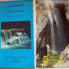 Mapas contemporáneos: MAPA DEL AGUA DIPUTACIÓN PROVINCIAL DE ALICANTE 1990 NUEVO. Lote 103946939