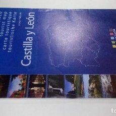 Mapas contemporáneos: MAPA TURISTICO CASTILLA Y LEON-CASTILLA Y LEON ES VIDA. Lote 110078823