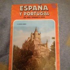 Mapas contemporáneos: MAPA ESPAÑA Y PORTUGAL - ANTIGUO AÑOS 80. Lote 110491747