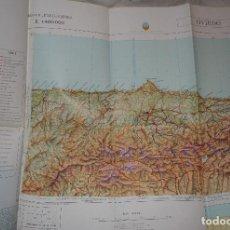 Mapas contemporáneos: OVIEDO.MAPA MILITAR.EJERCITO ESPAÑOL.ESCALA 1:400.MAPAS.GEOGRAFIA.1989. Lote 112515371