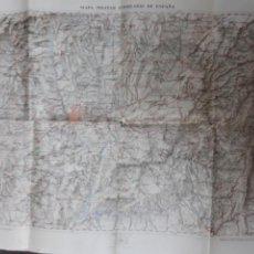 Mapas contemporáneos: LIBROS MADRID MAPAS MAPA MILITAR ITINERARIO DE ESPAÑA MADRID 56 X 74 CENTÍMETROS. Lote 112635826