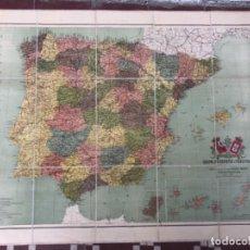 Mapas contemporáneos: MAPA PAPEL LITOGRAFIA TELA ENTELADO ESPAÑA PORTUGAL ALBERTO MARTIN BARCELONA 79X101CMS AÑO 1930. Lote 114158035