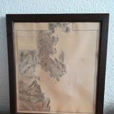 Mapas contemporáneos: PLANO DEL PUERTO DE CADAQUÉS DIRECCIÓN DE HIDROGRAFIA MADRID AÑO 1889 CARTA MARINA COSTA BRAVA MAPA. Lote 114883984