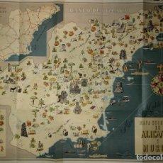 Mapas contemporáneos: MAPA ECONÓMICO DE ALICANTE Y MURCIA 82CM X 63CM DIBUJO DEL BANCO DE VIZCAYA, GRIJELMO. Lote 116161699