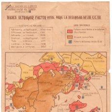 Mapas contemporáneos: ESCUELA SUPERIOR DEL EJÉRCITO, MAPA BASES ULTRAMAR, FACTOS VITAL PARA LA SEGURIDAD DE LOS EEUU. Lote 116979587