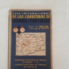 Mapas contemporáneos: GUÍA INTERNACIONAL CARRETERAS ESPAÑA PORTUGAL 14. Lote 118427447
