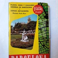 Mapas contemporáneos: LIBROS MAPAS BARCELONA - PLANO GUÍA Y CALLEJERO GENERAL DE BARCELONA FALKL PLAN PARANINFO. Lote 119624748