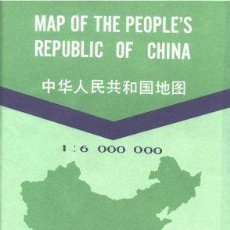 Mapas contemporáneos: MAP OF THE PEOPLE'S REPUBLIC OF CHINA. Lote 123540675