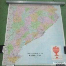 Mapas contemporáneos: MAPA COMARCAL DE CATALUNYA - CAIXA TERRASSA - ESCALA 1:280.000 - 89X98 CM. - AÑO 1990 - ED. TELSTAR. Lote 125149451