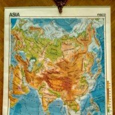 Mapas contemporáneos: MAPA ESCOLAR DOBLE ASIA POLÍTICO FÍSICO - EDICIONES EDIGOL AÑOS 90 - MEDIDAS 119 X 90 CM. Lote 127680095