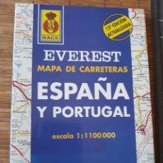 Mapas contemporáneos: MAPA CARRETERAS ESPÑA Y PROTUGAL. RACE. EDITORIAL EVEREST.1999. Lote 127881251