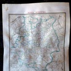 Mapas contemporáneos: MAPA CALCOGRÁFICO RUSIA EUROPEA GRABADO POR PABLO ALABERN 1833. . Lote 132421078