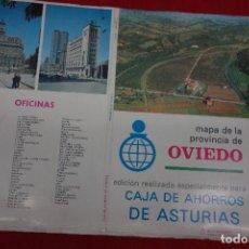 Mapas contemporáneos: MAPA DE OVIEDO. Lote 133542698