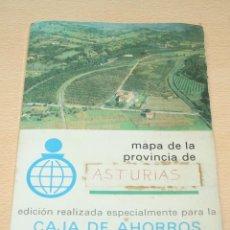 Mapas contemporáneos: MAPA DE LA PROVINCIA DE OVIEDO - 1972 - CAJA DE AHORROS DE ASTURIAS.. Lote 133765078