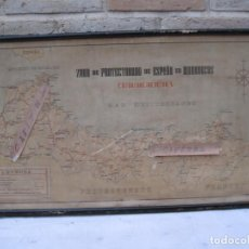 Mapas contemporáneos: MAPA ANTIGUO ZONA PROTECTORADO DE ESPAÑA EN MARRUECOS.- COMUNICACIONES - 1947.. Lote 134334770