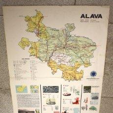 Mapas contemporáneos: MAPA GEOPOLITICO ALAVA. AGUILAR DE EDICIONES, AÑO 1963. Lote 136456810