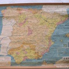 Mapas contemporáneos: MAPA DE ESPAÑA DE INDUSTRIA Y COMERCIO. Lote 139030914