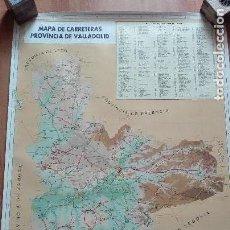 Mapas contemporáneos: MAPA PROVINCIAL DE VALLADOLID DIPUTACION PROVINCIAL VALLADOLID 99 X 68. Lote 150831302
