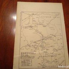 Mapas contemporáneos: CORDOBA, BAEMA, MONTORO , ETC. - AÑO 1943 - PLANO DE LA REVISTA TÉCNICA Y PROFESIONAL DE CORREOS. Lote 141257570