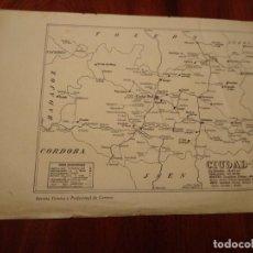Mapas contemporáneos: CIUDAD REAL, ALMAGRO , ETC. - AÑO 1943 - PLANO DE LA REVISTA TÉCNICA Y PROFESIONAL DE CORREOS. Lote 141257762
