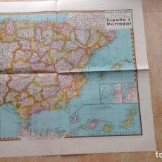 Mapas contemporáneos: MAPA DE ESPAÑA Y PORTUGAL. MAPAS PALUZIE.. Lote 142037574