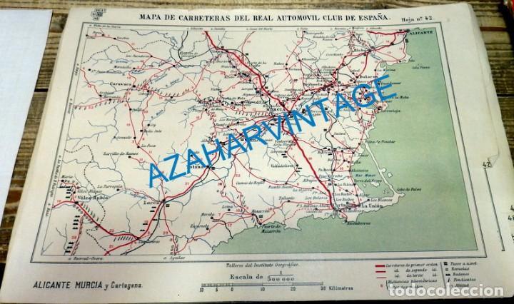 Mapa De Carreteras Entelado De La R A C E Re Comprar Mapas