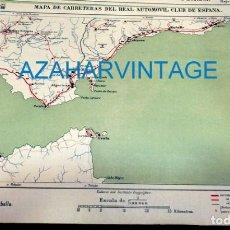 Mapas contemporáneos: MAPA DE CARRETERAS ENTELADO ( REAL AUTOMOVIL CLUB DE ESPAÑA ) ALGECIRAS, CEUTA Y MARBELLA ESCALA . Lote 142527234