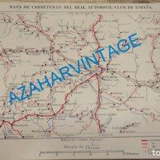 Mapas contemporáneos: MAPA DE CARRETERAS ENTELADO ( REAL AUTOMOVIL CLUB DE ESPAÑA ) PAMPLONA ESCALA 1: 250.000 - DEL . Lote 142528070
