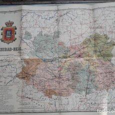 Mapas contemporáneos: MAPA EN TELA DE CIUDAD REAL. 1930 (DE BENITO CHÍAS). Lote 143182922