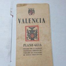 Mapas contemporáneos: MAPA PLANO GUIA CIUDAD DE VALENCIA INMEDITA POST GUERRA CIVIL.FALANGE.FRANCO.FRANQUISTA.CARTOGRAFIA. Lote 145045497