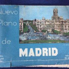 Mapas contemporáneos: MAPA TURISMO MADRID 1960 BANCO ESPAÑOL DE CREDITO 16X19CMS. Lote 145573866