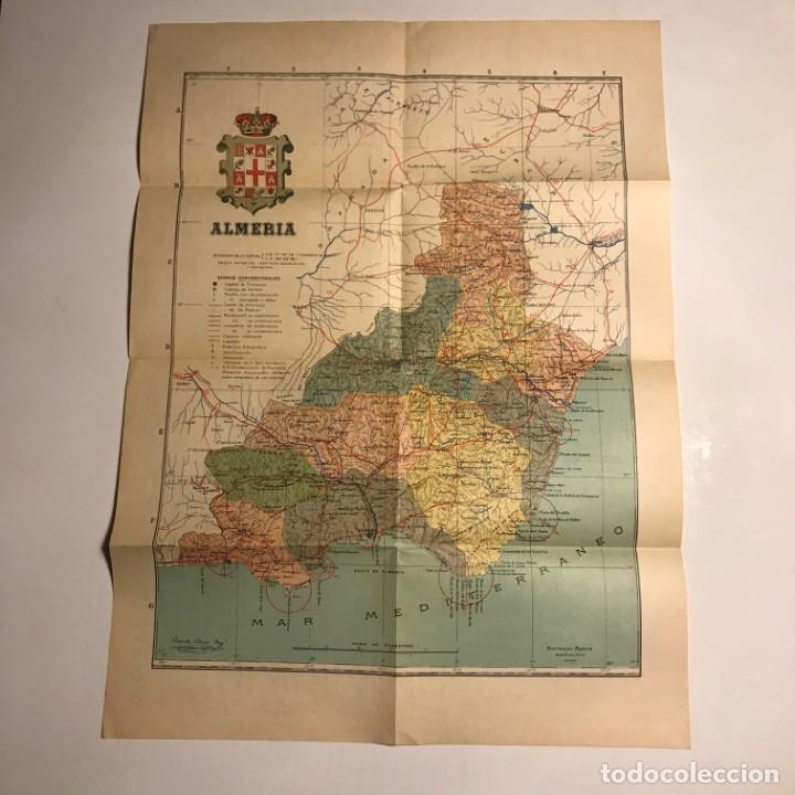 ANTIGUO MAPA DE ALMERÍA. PROVINCIAS DE ESPAÑA . BARCELONA 1920. 13,6X21CM. MAPA 52X38,3CM (Coleccionismo - Mapas - Mapas actuales (desde siglo XIX))