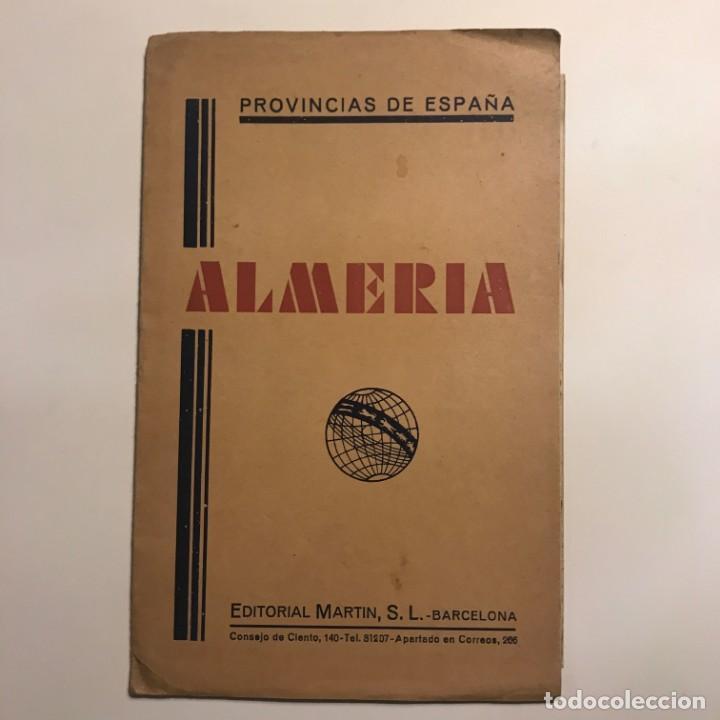 Mapas contemporáneos: Antiguo mapa de Almería. Provincias de España . Barcelona 1920. 13,6x21cm. Mapa 52x38,3cm - Foto 2 - 147504522