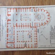 Mapas contemporáneos: 1908- MAPA PLANO ORIGINAL BAEDEKER.CALLES, PLAZAS, DETALLES. PORTO. CATEDRAL DE BARCELONA. Lote 147521142