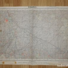 Mapas contemporáneos: MAPA - GUADIX, GRANADA - INSTITUTO GEOGRÁFICO Y CATASTRAL - PRIMERA EDICIÓN 1931 -66 X 46 CM-1:50000. Lote 150828214