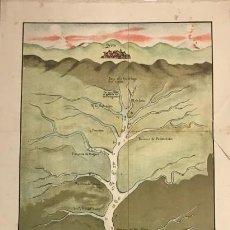 Mapas contemporáneos: REPRODUCCIÓN DE PLANO TITULADO DESCUBRIMIENTO DEL RÍO AMAZONAS Y SUS DILATADAS PROVINCIAS 59X24,5 CM. Lote 151387622