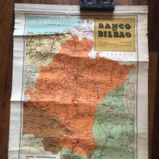 Mapas contemporáneos: MAPA DE CARRETERAS DE NAVARRA. BANCO DE BILBAO.. Lote 151738606
