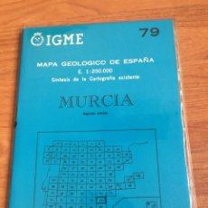 Mapas contemporáneos: IGME MAPA GEOLÓGICO DE ESPAÑA E. 1:200000 MURCIA 79. Lote 151831814