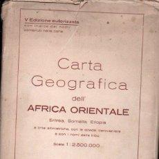 Mapas contemporáneos: CARTA GEOGRAFICA DE AFRICA ORIENTAL ERITREA, SOMALIA, ETIOPÍA (DE AGOSTINI, 1935) 90X100 CM.. Lote 153316414
