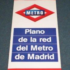 Mapas contemporáneos - Mapa / Plano METRO de Madrid - 1981 - 153824802