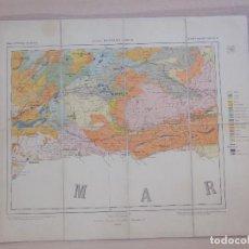 Mapas contemporáneos: ANTIGUO MAPA GEOLÓGICO MÁLAGA, GRANADA, ALMERÍA - 1/400.000 - 52 X 46 CM .. Lote 154814178