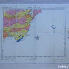 Mapas contemporáneos: ANTIGUO MAPA GEOLÓGICO GRANADA, ALMERÍA, MURCIA - 1/400.000 - 53 X 41,5 CM .EDICIÓN 1918 -. Lote 154820734