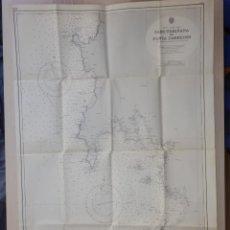 Mapas contemporáneos: MAPA GRAN TAMAÑO, GALICIA CARTA NAUTICA MARÍTIMO Y COSTA, CABO TORIÑANA-PUNTA CARREIRO - 69 X 103 CM. Lote 154858222